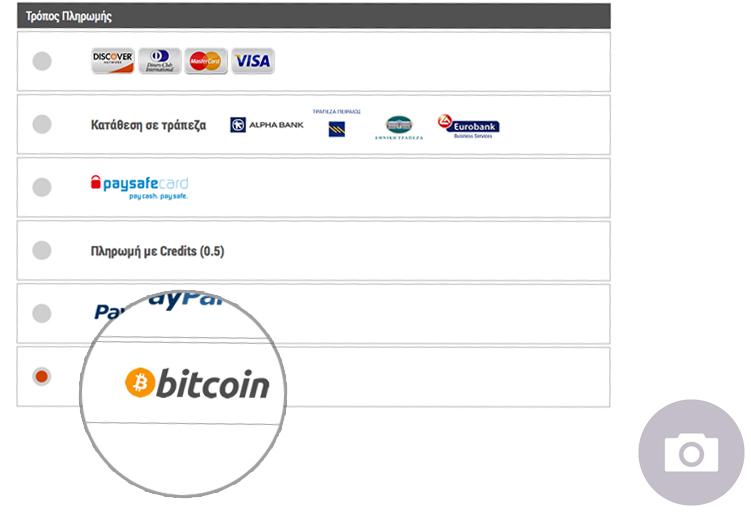 bitcoin-screenshot