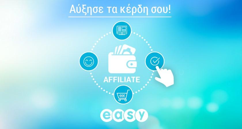 affiliate-blog