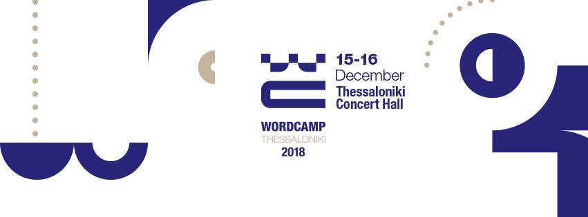 Easy.gr Gold Sponsor at Wordcamp thessaloniki 2018