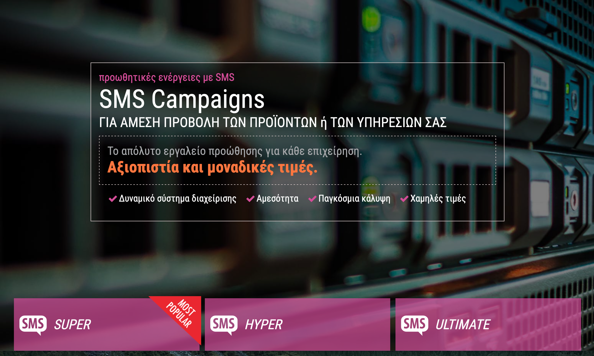 sms-campaigns