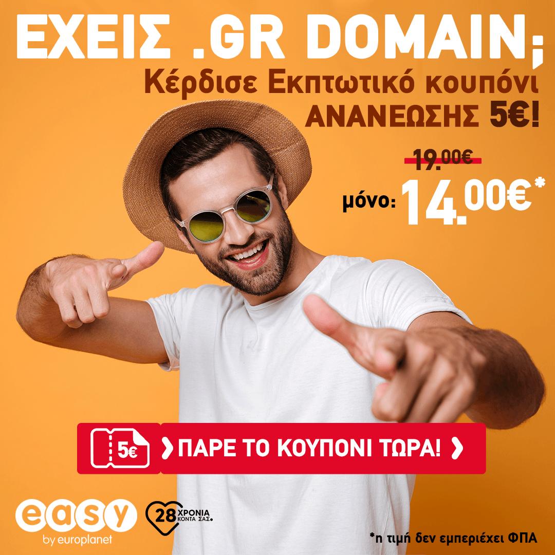 transfer-coupon-5€