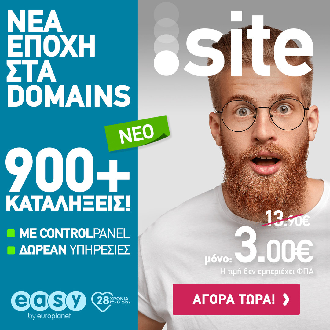 .site domain name registration