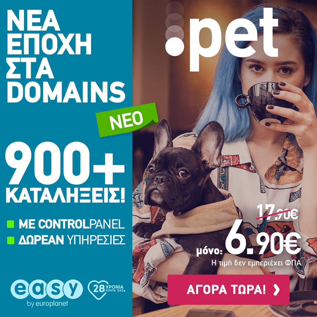 .pet domain registration