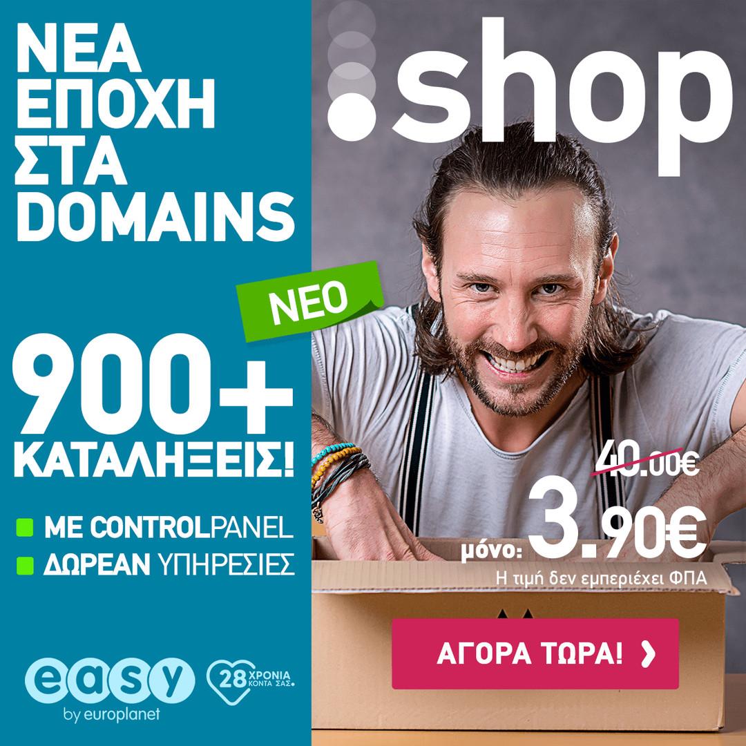 .shop domain name registration