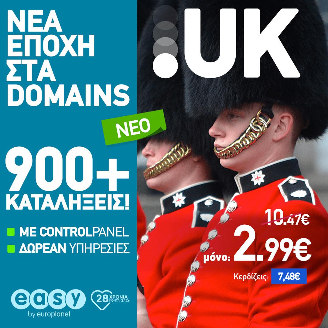 UK Registration