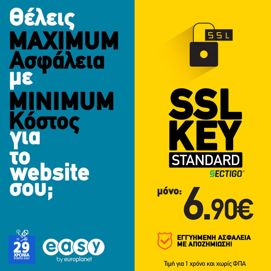 SSL SECTIGO